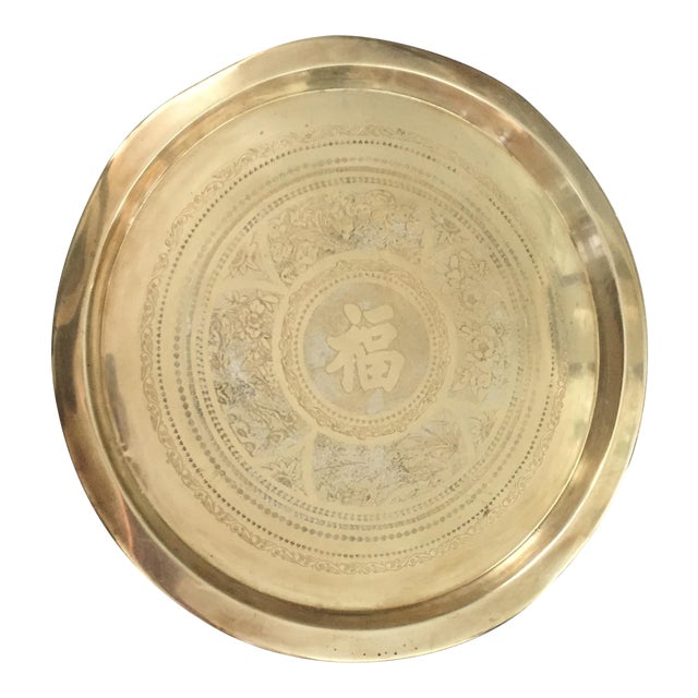 Large Brass Asian Round Tray Wall Hanging | Chairish