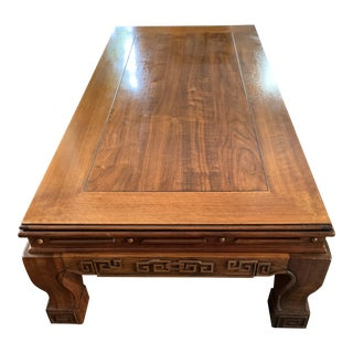 Ralph Lauren Walnut Coffee Table For Sale