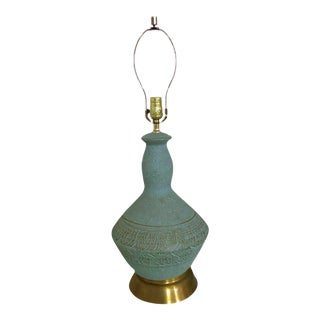 1960's Era Turquoise and Gold Textured Table Lamp For Sale