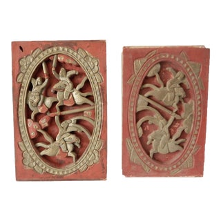 Chinese High Relief Carved Wood Wall Plaques/Panels - A Pair