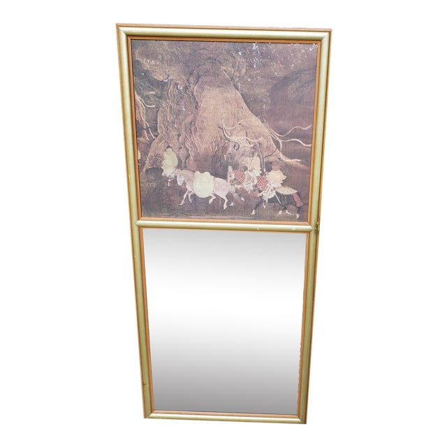 Vintage Asian Chinoiserie Trumeau Wall Mirror With Top Framed Print Motif Hall Gold For Sale