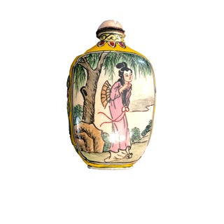Chinese Colorful Enamel Snuff Bottle For Sale