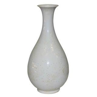 White Etched Porcelain Ming Vase For Sale