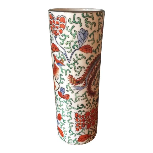 Chinoiserie Vase - Image 1 of 6