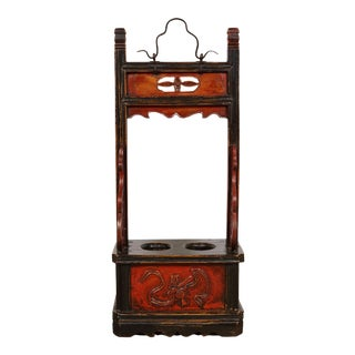 Antique Chinese Carved Bottle Holder/Carrier For Sale