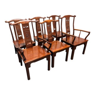 Solid Rosewood Carved Asian Dining Chairs - Set of 6 For Sale