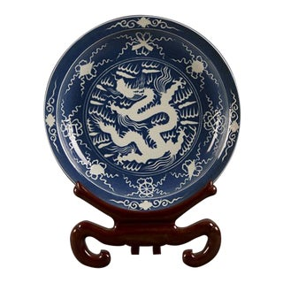 Enormous Chinese Royal Blue and White Glazed Dragon Bowl For Sale