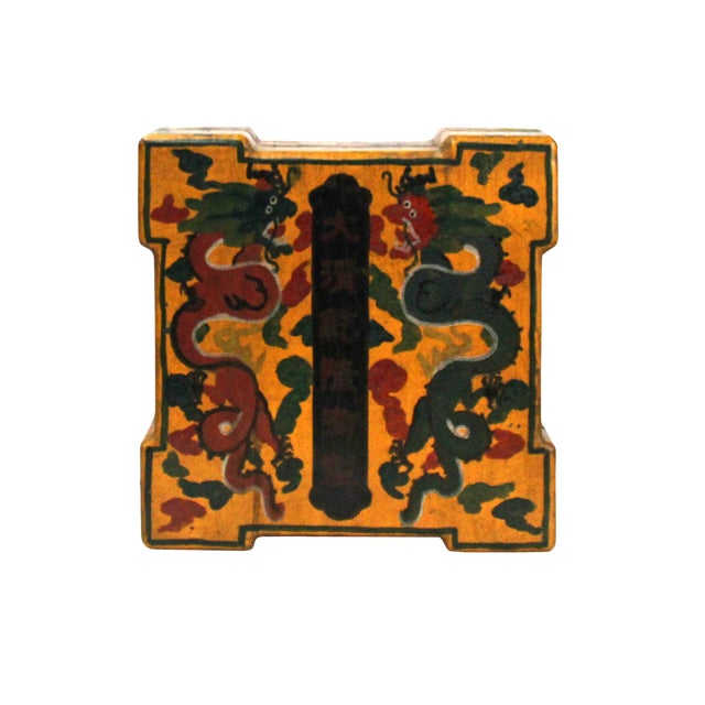 Chinese Distressed Yellow Lacquer Chinoiserie Color Square Painting Box For Sale