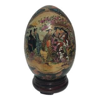 Satsuma Asian Porcelain Egg
