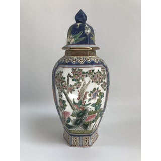 1940s Vintage Chinese Blue Porcelain Floral Hexagonal Ginger Jar Preview