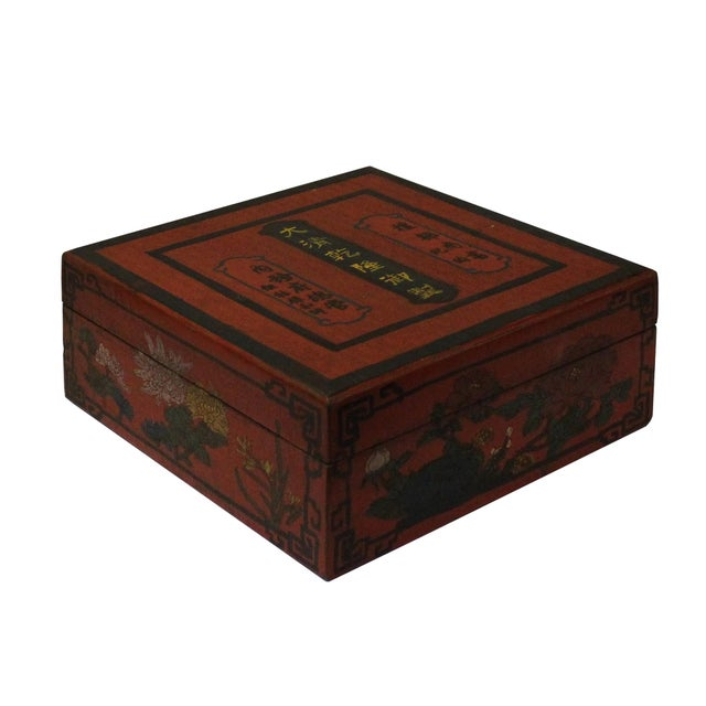 Chinese Chinese Distressed Red Characters Graphic Square Shape Box For Sale - Image 3 of 7