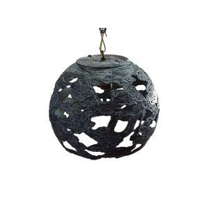 Vintage Mid Century Bronze Globe Lamp