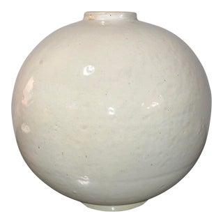 Korean Modern Moon Jar For Sale