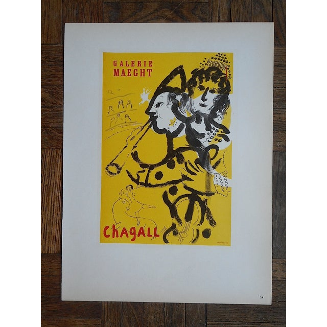 Chagall Mid 20th C. Modern Lithograph - Image 2 of 3
