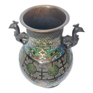 Japanese Champleve Enameled Bronze Urn Vase For Sale