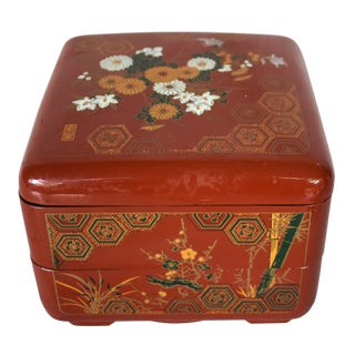 Late 20th Century Japanese Red Lacquered Bento Box For Sale