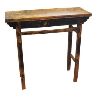 19th Century Chinese Rustic Provincial Altar Table