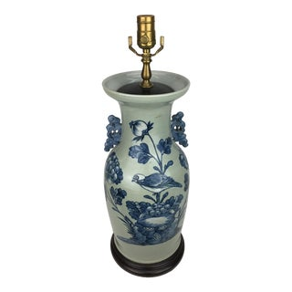 Vintage Celadon Blue & White Bird and Flower Vase Table Lamp With Foo Dog Handles