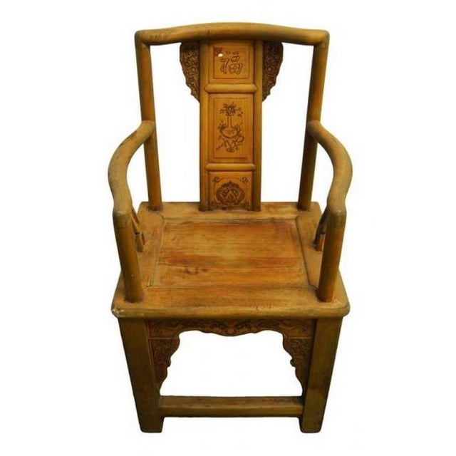 Asian 19th Century Chinese Lacquered Carved Elmwood Chair with Traditional Motifs For Sale - Image 3 of 10
