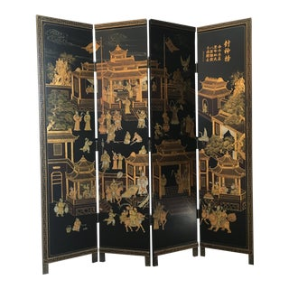 Gold Chinoiserie Pagoda Four Panel Asian Screen