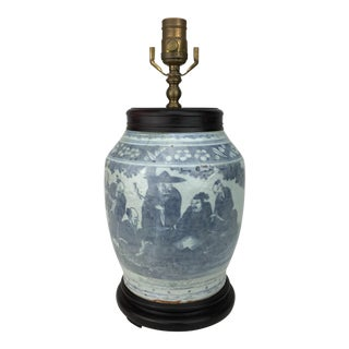19th Century China Blue & White Scholars Playing Lamp For Sale