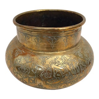 Middle Eastern Islamic Hand-Etched Brass Vase With Calligraphy Writing For Sale