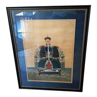 Chinese Ancestor Portrait Watercolor Goauche Painting For Sale