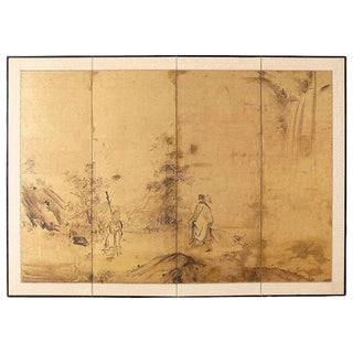 18th Century Japanese Four Panel Kano School Screen For Sale