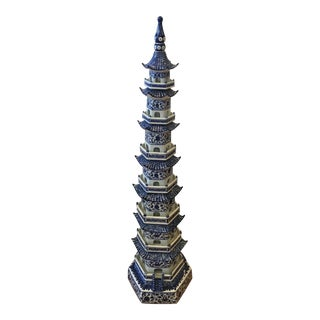 Bungalow 5 Pagoda Tower Blue and White For Sale