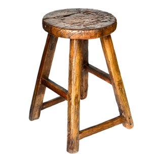 Antique Chinese Country Wood Stool For Sale