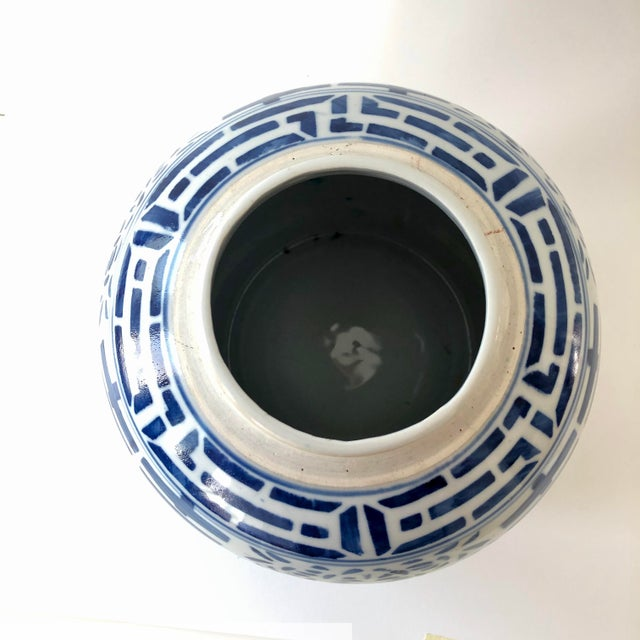 Double Happiness Ginger Jar With Blue and White Design Free Shipping For Sale - Image 9 of 12