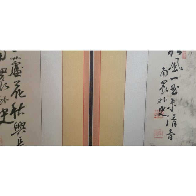 Paint 1960s Vintage Korean Hand Painted Seasons Silk Screen For Sale - Image 7 of 11