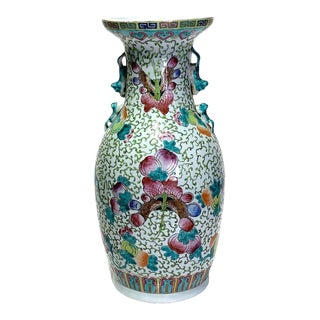 Mid 20th Century Chinese Porcelain Vase or Lamp Base With Large Butterflies / Moths For Sale