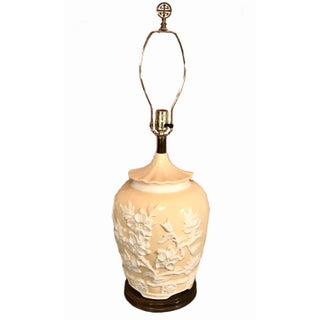 Vintage Chinoiserie Buttercream Yellow Table Lamp With Raised Floral Relief For Sale