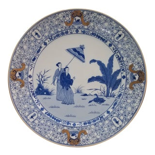 Vintage Ardalt Japanese Blue & White Large Decorative Plate, Marked For Sale