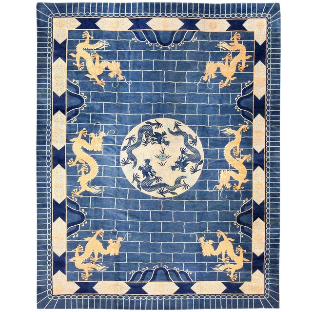 Chinese Art Deco Blue Rug - 12′ × 15′4″ For Sale