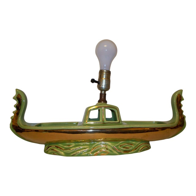 Mid-Century Green Boat Lamp For Sale