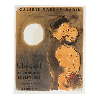"""MARC CHAGALL Galerie Maeght 12.5"""" x 9.25"""" Lithograph 1959 Modernism Brown Nude For Sale"""