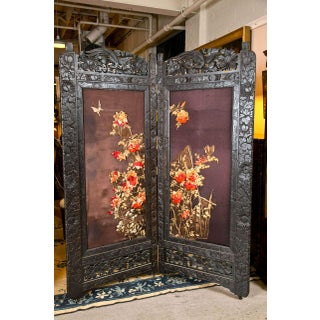 Chinoiserie-Style Embroidered Folding Screen Preview