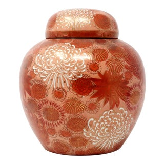 Vintage Large Kutani Red Chrysanthemums Mellon Jar