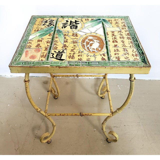 Offered for sale is a WONDERFUL vintage iron & tile top oriental chinoiserie side table. This charming garden table will...