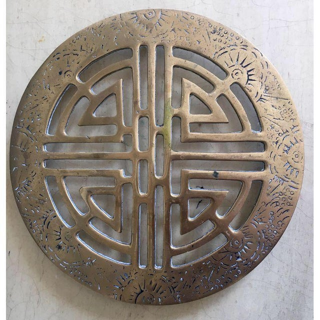 Mid-Century Modern Asian Antique Brass Trivet - Image 3 of 4