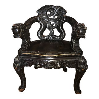 Early 20th Century Ebony Chinese Dragon Chair For Sale