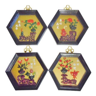 Japanese Art Glass Shadow Boxes - Set of 4 For Sale