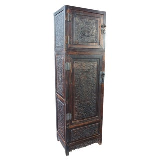 Antique Chinese Carved Tall Slim Wardrobe For Sale