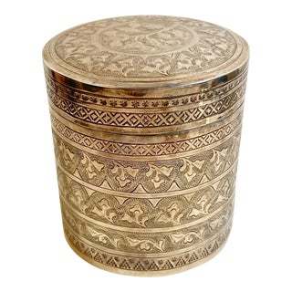 Vintage Middle Eastern Silver Canister For Sale