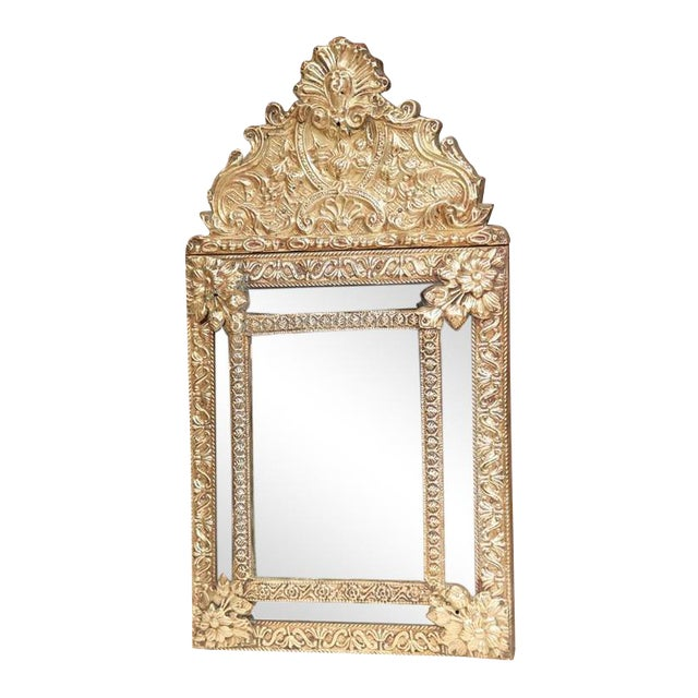 19th Century French Repousse Copper Parclose Wall Mirror For Sale