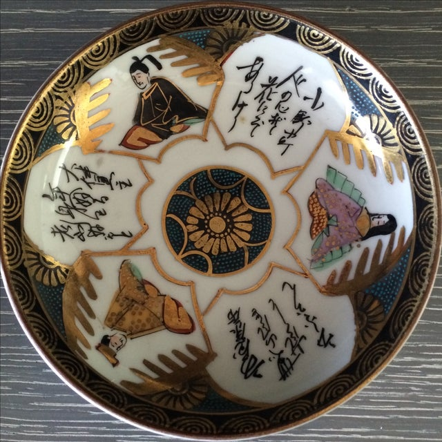 Chinese Trinket Dishes - A Pair - Image 3 of 7