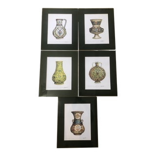 1980s Still Life Prints of Vessels - Set of 5 For Sale