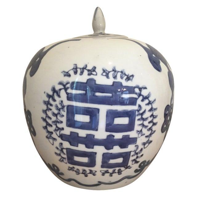 Blue and White Ceramic Vase - Image 1 of 4